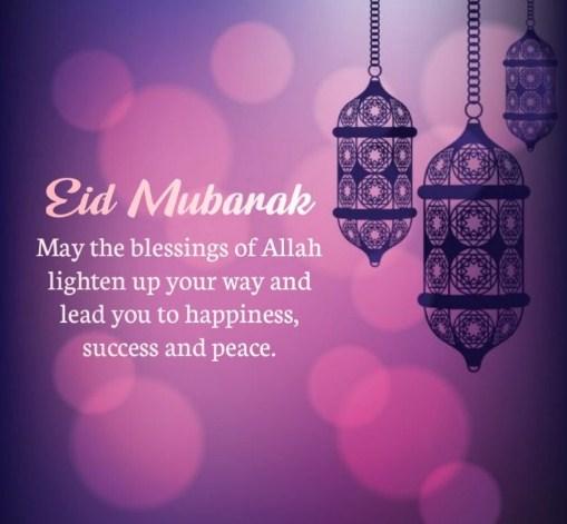 Kartu Ucapan Selamat Idul Fitri 1441 H Bahasa inggris