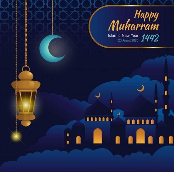30 Gambar Ucapan Selamat Tahun Baru Islam 2020 1442 H Indonesia Inggris